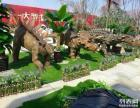 专业庆典活动策划仿真动态恐龙展览