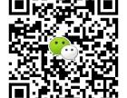 重庆沙坪坝大学城璧山月子中心月子会所推荐