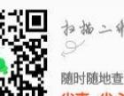 【六安周边旅游景点】常州中华恐龙园【2次进园】2日