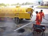 杭州高压清洗.化粪池清理.抽粪.隔油池清理