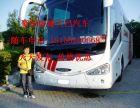 (南通到惠州的直达汽车)15150105008发车时刻表