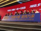 杭州启动球专业启动道具创意鎏金启动台汇聚台手印台出租杭州周边