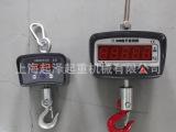 电子吊秤|1吨电子称|直视电子吊秤|无线电子吊秤|电子吊车