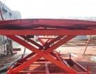 物流登车桥-牵引登车桥-固定式登车桥
