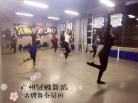 广州哪里有零基础入门的古典舞培训班?冠雅古典舞培训