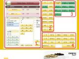 Deeyi软件--得意会员管理软件 会员刷卡管理系统 正品