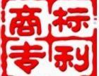 新昌县永信商标专利事务所