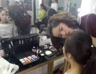 时尚魅影化妆学校