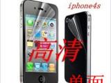 iPhone4S 苹果5G 苹果5C手机保护膜 高清膜带包装 单