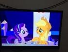 LG平板彩色电视机便宜出
