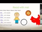试论中学生出国学习前英语语言知识的储备,南京市学科英语培训班