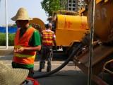 衡水雨污管道清淤,雨污管道清洗,管道检测