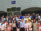 郑州大学企业管理实战研修班