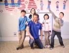北京少兒英語培訓學校