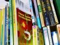94年版四大文学名著红楼梦西游记水浒传三国演义续集