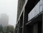 高铁时代广场有多套写字楼低价出租