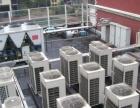 平顶山回收家电、空调、沙发、热水器、电脑桌、太阳能
