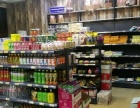 上海路 谢家村地铁口梦时代附近 90平米超市转让