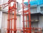 天津保定上海石家庄重庆成都南宁唐山货梯液压货梯液压升降平台