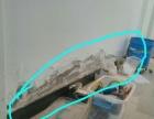 沧州防水补漏高空外墙卫生间漏水不砸砖,,楼顶防水