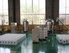 车用尿素玻璃水防冻液洗化设备 新项目招商