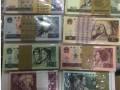沈阳市回收60年两元,沈阳市回收龙钞,荷花钞,建国钞,连体钞