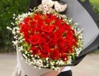 精品33朵红玫瑰爱情花束-好想你,网上预订!