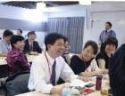 惠州在职研究生培训哪里好香港亚洲商学院便宜又可靠