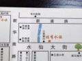 漳州鸿有水族专业的清洗鱼缸,水族箱,海鲜池订制
