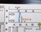 漳州鸿有水族专业鱼缸维护 清洗 长期护理观赏鱼出租