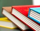 全国承接包装盒 画册 手提袋 书刊等,免费出样品