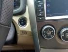 比亚迪G32012款 1.5 手动 豪华型1.5升