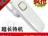 厂家批发新款立体声双耳迷你无线蓝牙耳机4.0苹果三星小米通用型
