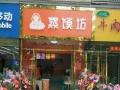 居乐园 铜山新区圭山路 商业街卖场 30平米