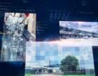 广元希引力专业宣传片拍摄制作