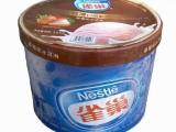 供应郑州雀巢桶装冰淇淋批发雪糕冰激凌配送
