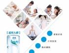 芜湖自来水调价 蓝蓝矿泉水2017桶装水更低价