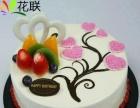 鄂州蛋糕实体店生日水果艺术蛋糕梁子湖华容鄂城蛋糕店