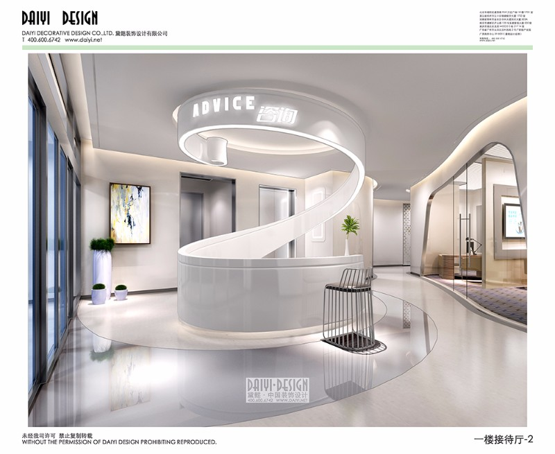 中山美容会所装修设计公司 医美设计公司