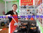 青海小吃培训麻辣烫技术砂锅技术培训就认准兰州回味香