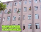 广州萝岗区外墙清洗萝岗区专业洗外墙公司