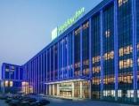 北京会议酒店可容纳100人-500人场地