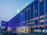 首都机场可容纳200人会议培训中心