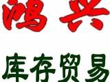 郑州布料回收服装尾货回收