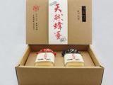 云南省抢手的蜂蜜包装哪里有销售