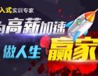 南京哪里可以学习嵌入式 单片机 PCB