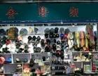 呼兰 志华地下商业街卖场百货区 13平米