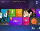 专业KTV-家庭影响/点歌机/电视