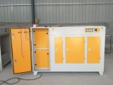 光氧催化废气处理环保设备等离子一体机空气净化器厂家定制