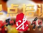 秦皇岛专业早点培训中心—小笼包油条豆腐脑一次性学会